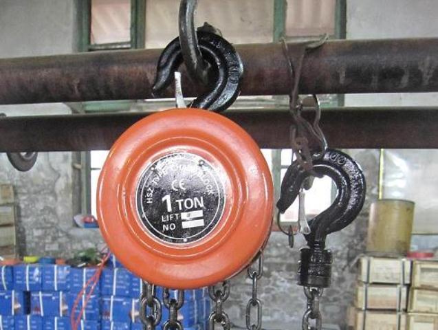 Chain Pulley Hoist