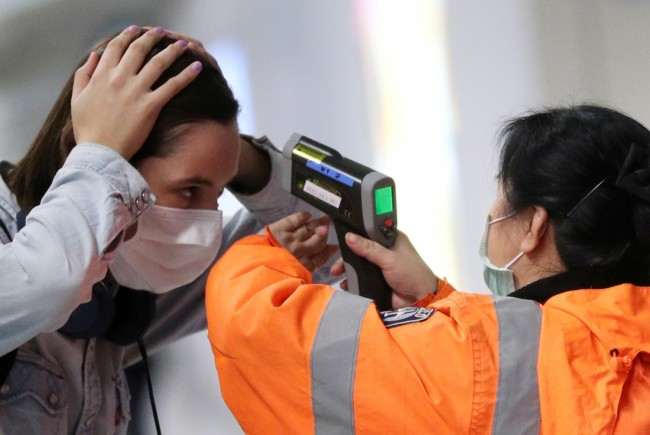 How to use non-contact Infrared Thermometer